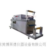1M烘箱小型涂布機  BLD-RRJ6025