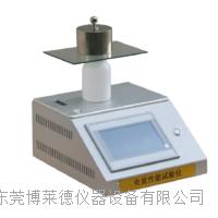 紙漿模塑餐具試驗機 BLD-1000