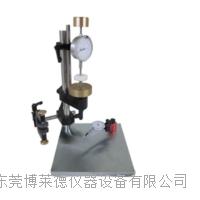 框架稳定测试设备稳定性试验机器称定性检测仪器 BLD-317