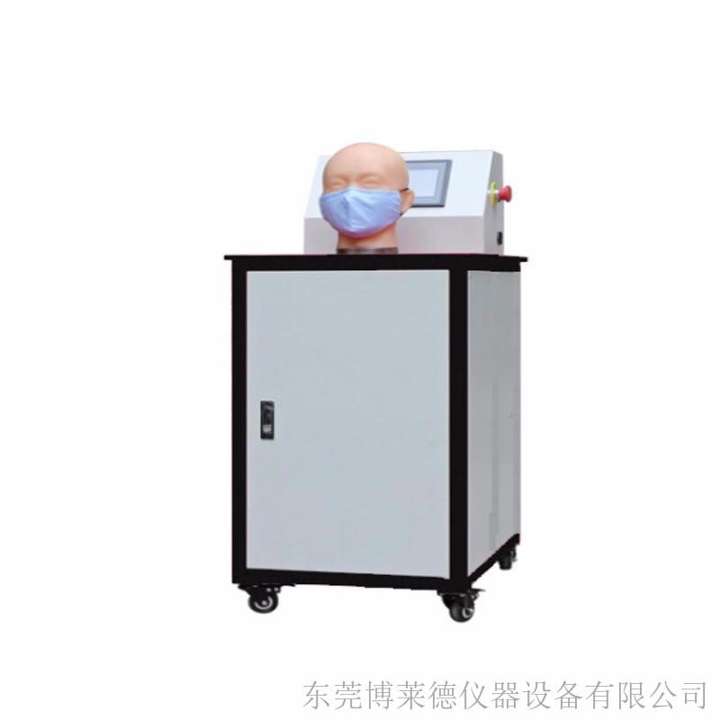 厂家直销口罩呼吸阻力测试仪口罩阻力试验机口罩测试机