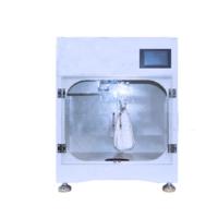卫生纸掉粉率测试仪器 BLD-1608