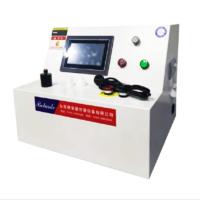 冻干粉针剂瓶密封测漏仪 BLD-YL80