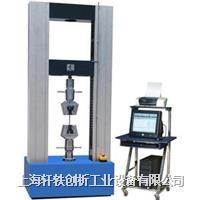 10KN电子万能试验机 XL-AD5/AS20