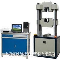 微机控制电液伺服万能试验机 XL-DY
