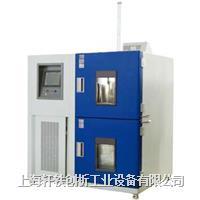 冷热冲击试验机 XH-TS