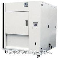 温度冲击试验箱 XH-TS