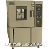 上海低温试验箱价格