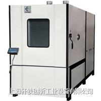 温度快速变化试验箱 XH-THR/TR