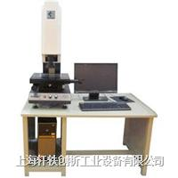 手动影像测量仪 XG-VMS