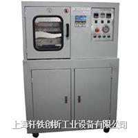 加硫成型机 XJ-6607A