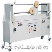 可挠电线柔软度试验机 XD-6803