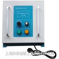 高频筛分机