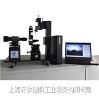 接触角测量仪 XG-CAM