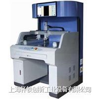 电容屏综合测试仪 XD-6411B