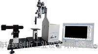 光学接触角测试仪 XG-CAMC1