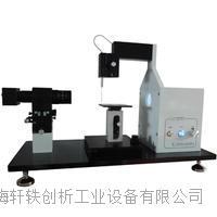 光学接触角仪