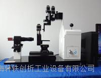 全自动接触角测量仪 XG-CAMC3