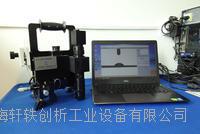 便携式接触角测试仪