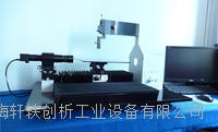 晶圆专用接触角测量仪 XG-CAM
