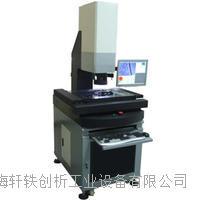 光学影像测量机