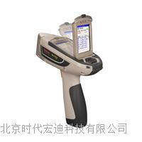 手持合金分析仪   XL3t 980