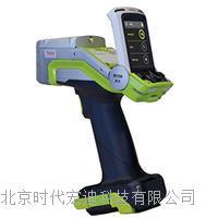 手持式合金分析仪 XL5