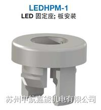 Richco LED配件