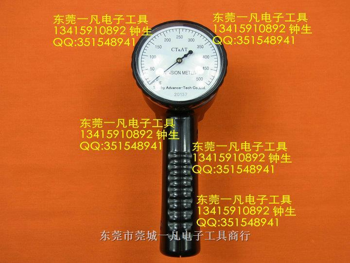 張力測試儀TROPHY CTAT