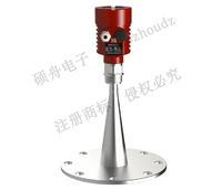 智能脈衝型高頻雷達液位計 SZRD807