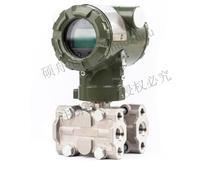 高精度单晶硅压力/差压变送器 SZ3051