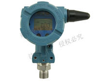 4G傳輸無線壓力變送器 SZ2088-4G