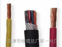 dp通讯电缆价格 dp通讯电缆价格