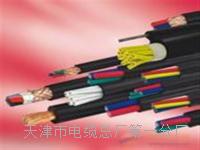 djyje电缆 djyje电缆