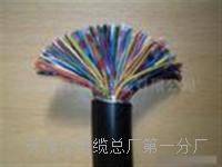 6xv1830 0ah10电缆 6xv1830 0ah10电缆