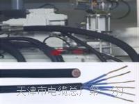 profibus dp电缆价格厂家价格 profibus dp电缆价格厂家价格