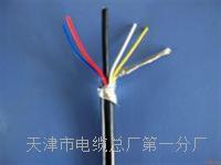 profibus dp 电缆 profibus dp 电缆