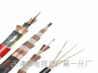 profibus-dp-电缆 profibus-dp-电缆