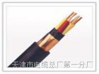 西门子PROFIBUS-DP总线电缆 西门子PROFIBUS-DP总线电缆