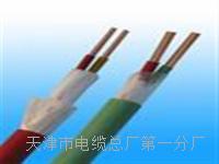 黄绿双色电线RV150平方 黄绿双色电线RV150平方