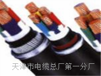 射频同轴电缆 MSYV-75-3 射频同轴电缆 MSYV-75-3