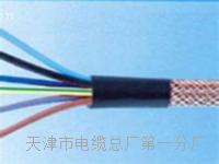 MSYV75-7阻燃同轴电缆 MSYV75-7阻燃同轴电缆