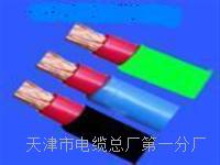 HBGTYV 聚烯烃绝缘聚氯乙烯护套 电话线 HBGTYV 聚烯烃绝缘聚氯乙烯护套 电话线