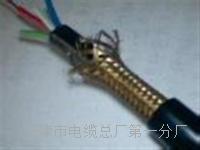 报警信号线RVVP4*0.5国标纯铜线 报警信号线RVVP4*0.5国标纯铜线
