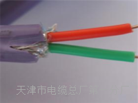 矿用放炮线MHJYV1*4*7/0.2 矿用放炮线MHJYV1*4*7/0.2