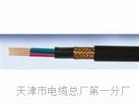 控制电缆KVVP22-10×1.5 控制电缆KVVP22-10×1.5