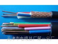 控制电缆KVVP6×1.5 控制电缆KVVP6×1.5