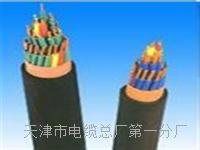 控制电缆KVVP4×1.5 控制电缆KVVP4×1.5