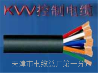 控制电缆KVV37×0.75 控制电缆KVV37×0.75