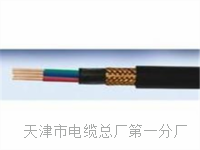 控制电缆KVV30×0.75 控制电缆KVV30×0.75