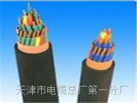 控制电缆KVV8×0.75 控制电缆KVV8×0.75